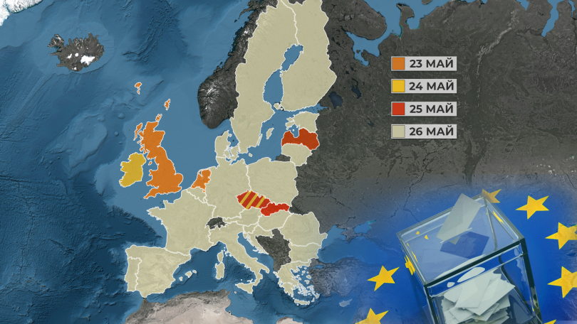 Гражданите в Латвия, Малта и Словакия гласуваха днес за депутати