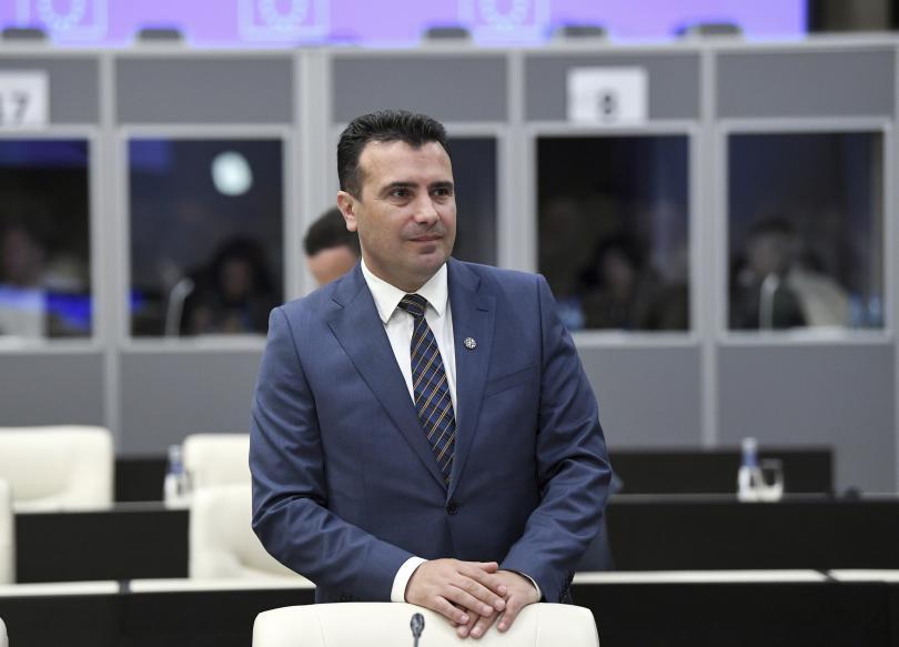Ако президентът Георге Иванов не подпише договора за името с