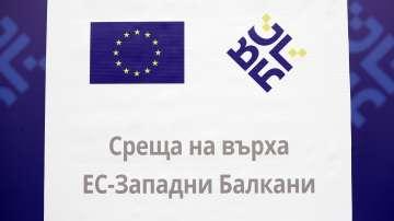 Неформална вечеря на европейските лидери преди срещата на върха в София