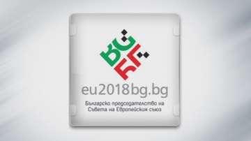Логото за председателство ни на Съвета на ЕС - с шевица, трикольор и кирилица