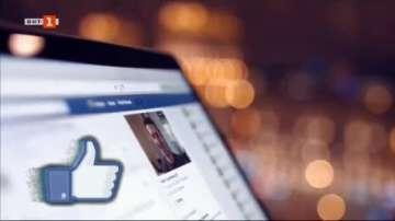 Политика и социални мрежи