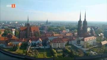 Полската рецепта за привличане на туристи