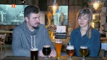 За успешния бизнес на младо семейство пивовари у нас