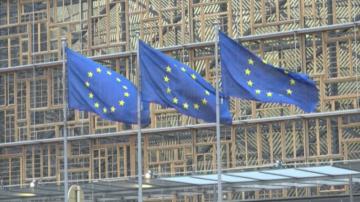 Среща на върха за европейския бюджет за следващите 7 години
