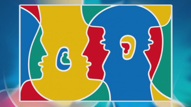 отбелязваме европейския ден езиците