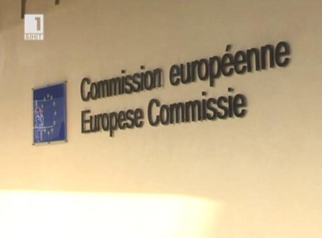 снимка 1 Еврокомисията за рисковете в икономиката ни