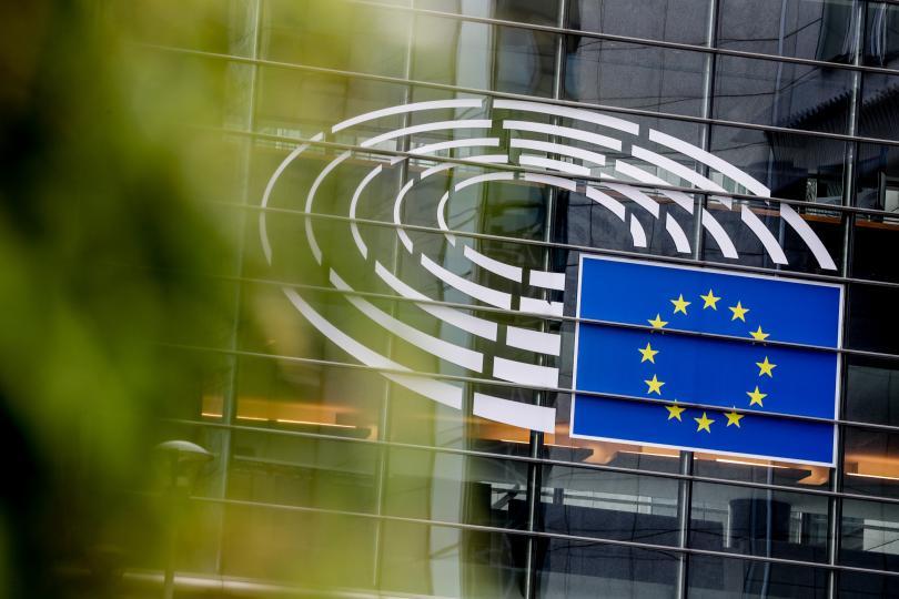Вече са ясни имената на българските евродепутати в новия ЕП