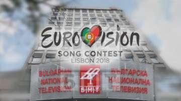 България ще представи своята песен в първия полуфинал на Евровизия на 8 май