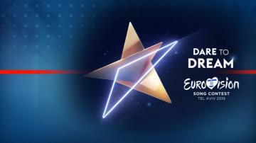 Ще се събират ли кръвни проби от участниците в песенния конкурс на Евровизия?