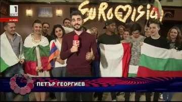 Феновете на Крис пожелаха на Българи първото място на Евровизия догодина