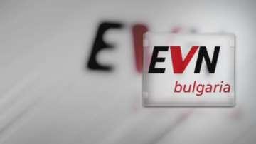 Делото за продажбата на държавния дял в EVN беше върнато на прокуратурата