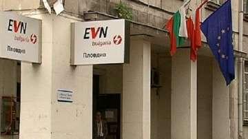 Внесоха прецизирано обвинение за неизгодна продажба на държавния дял в EVN