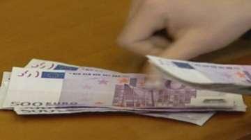 Европейската инвестиционна банка е дала 300 млн. евро на България през 2017 г.