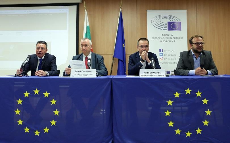 В София четирима евродепутати от четири различни групи в Европейския