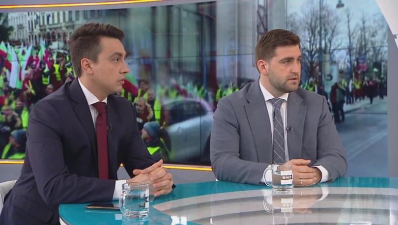 Евродепутати: Общата позиция на ЕС за Венецуела беше блокирана от Италия