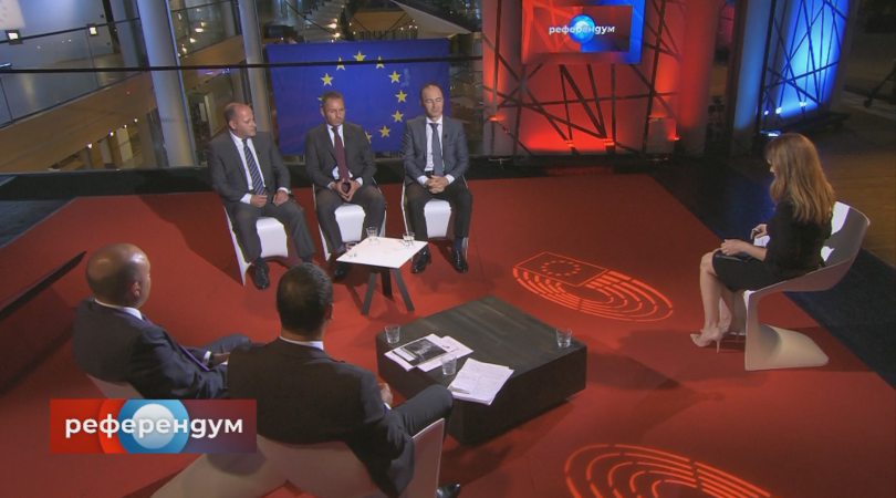 В Страсбург, където евродепутатите започнаха първата сесия на новия Европейски