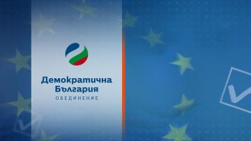"""Радан Кънев е евродепутатът на """"Демократична България"""""""