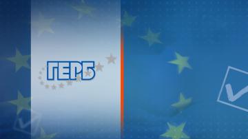 Бойко Борисов е доволен от победата на ГЕРБ на евроизборите