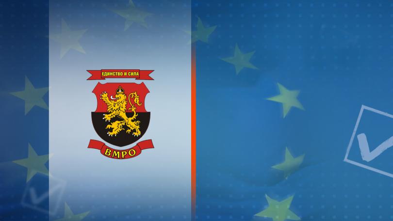 ВМРО с двама евродепутати. Освен водачът на листата Ангел Джамбазки,