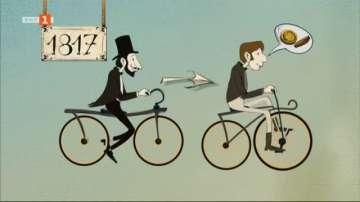 Велосипедът - изобретението, което промени живота ни