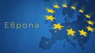 Агенция Фич: България може да приеме еврото през 2023 г.