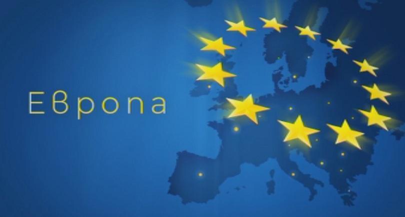 България може да приеме еврото до 2023 година. Това се