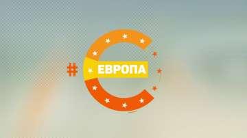 В #EВРОПА: Великденски обичаи, вкусове и културни традиции на Европа