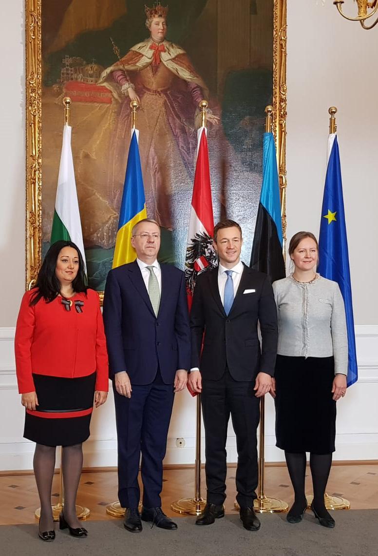 """снимка 1 Заключителна среща на министрите по Европредседателствата на """"тройката"""""""