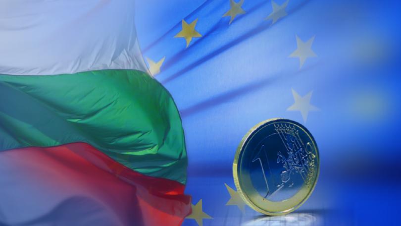 Дори България да влезе в еврозоната - това дали ще