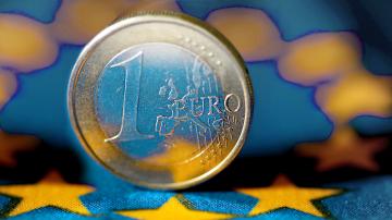 През юли ни канят в чакалнята на валутния съюз