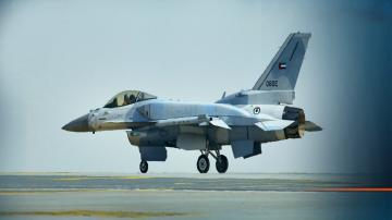 Публично представяне на офертата за F-16