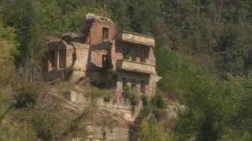 Още едно село беше заличено от картата на България
