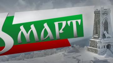 На 3 март България отбелязва националния си празник!