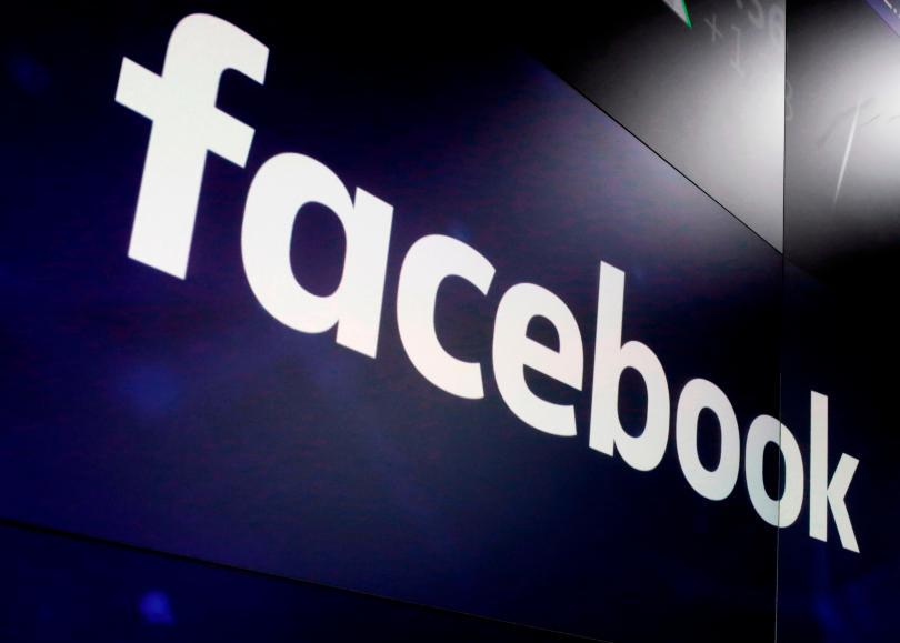 централната банка сащ разгледа криптовалутата фейсбук