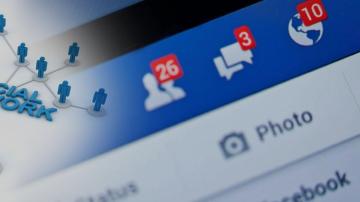 """Новата политика на """"Фейсбук"""" - стъпка напред или стъпка назад?"""