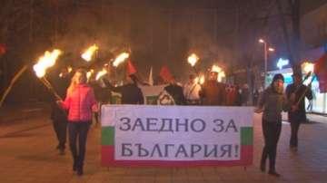 Факелно шествие в Добрич за годишнина от Ньойския договор