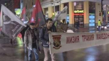 Факелни шествия за Ньойския договор се проведоха в Благоевград и София