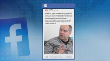 Лицето на Панорама Бойко Василев стана жертва на интернет измама