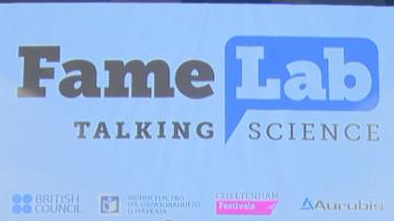 Млади учени се конкурираха в Лаборатория за слава