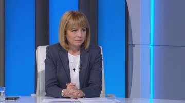 Фандъкова: На Витоша не трябва да има строителство, освен на спортни съоръжения