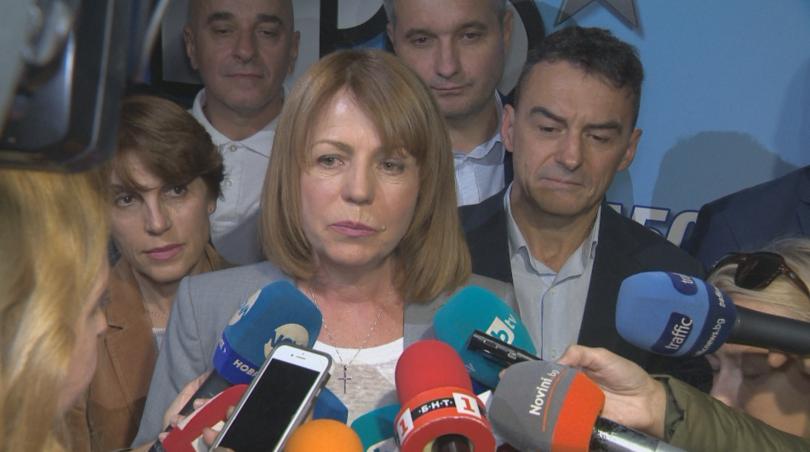 Бойко Борисов определи резултатите от вота като безапелационна победа над БСП