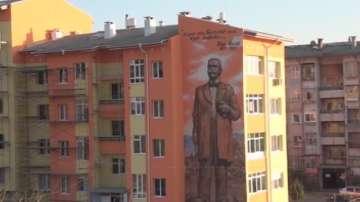 Художници нарисуваха Иван Вазов върху фасада в село Анево