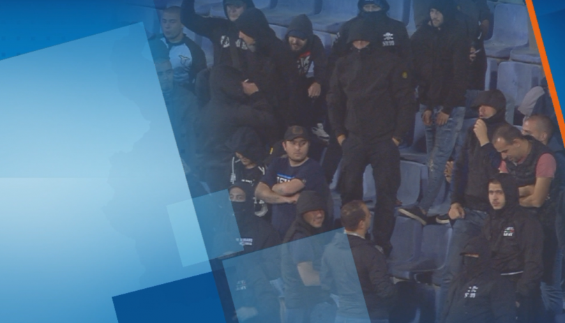 Обвинение за хулиганство с особена дързост получи един от футболните