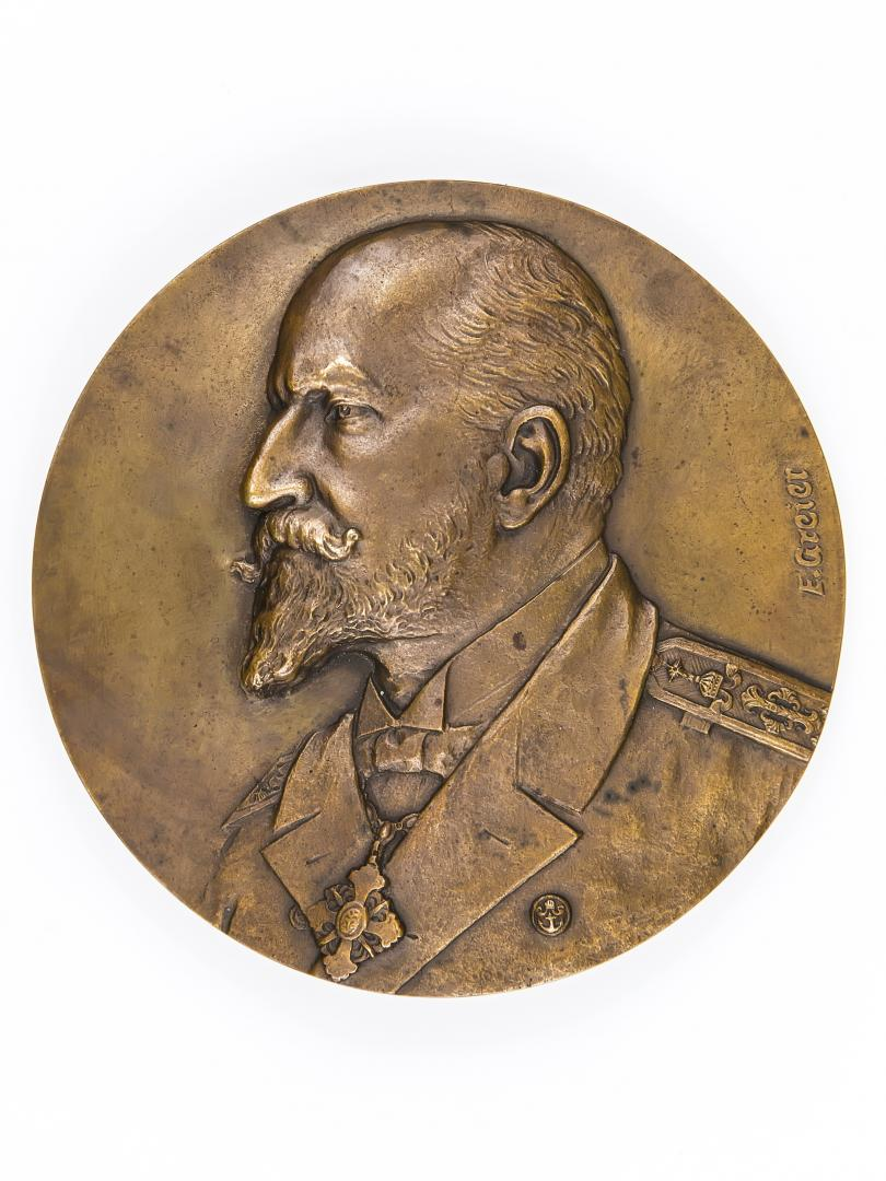 Изключително рядък възпоменателен медал с лика на княз Фердинанд I