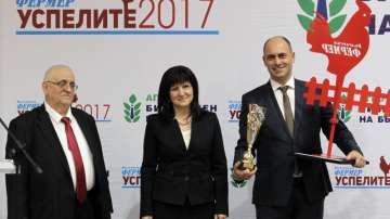 Връчиха приза за най-добър фермер на годината