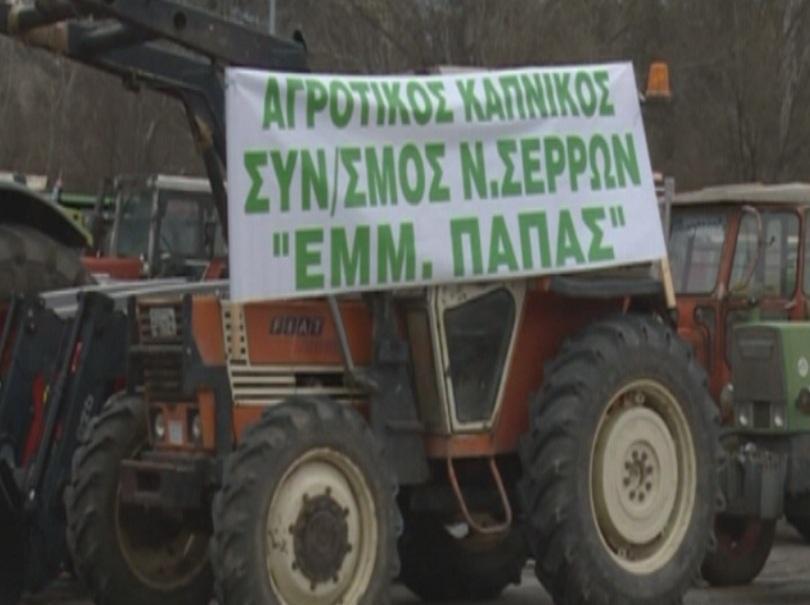 мвнр земеделците гърция продължават стачната готовност