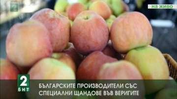 Кръгла маса за насърчаване на българското земеделие