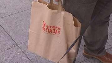Пазар без найлонови торбички във Варна