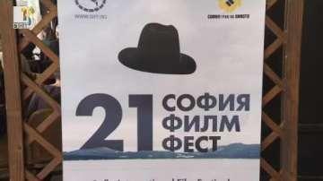 21-ия София Филм Фест започва на 9 март