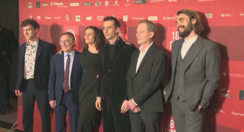 Първа българска премиера за 2020 -